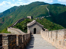 A Voyage through China - past and present